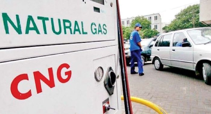 Air quality panel to seek 5% GST for natural gas
