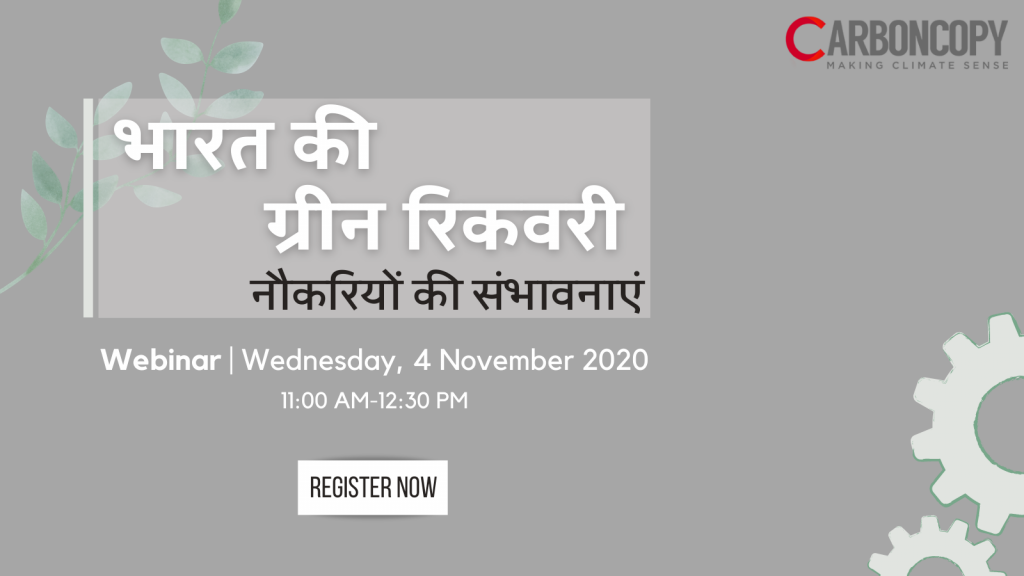 Making India's Green Recovery Rich in Jobs | Webinar