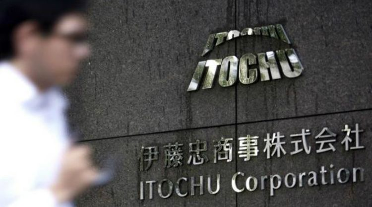 Japan's Itochu Corp Announces Coal Exit